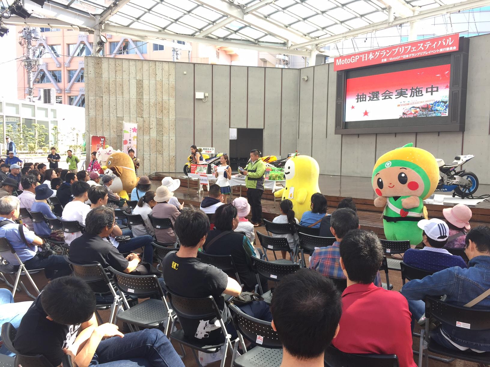 MotoGP™日本グランプリフェスティバル
