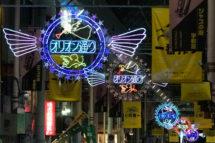 うつのみやイルミネーション2018開催