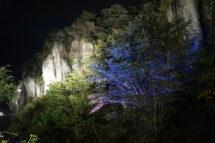 【2019/4/1~5/6】ライトアップ大谷