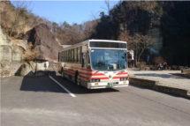 【2019/4/27~5/6】大谷くるくるバス