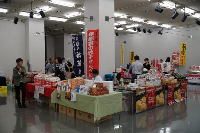 【土産品2】宇都宮市文化会館展示室