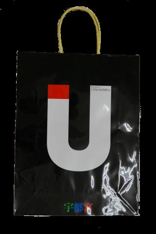 【手提袋3】紙袋大