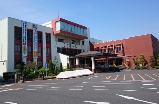 栃木県青年会館