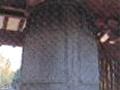 およりの鐘(宝蔵寺)