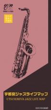 jazzlivemap2021