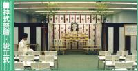 ロココ企画装飾