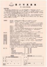 S28C-6e18070619080_0001