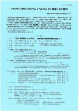 S28C-6e19053116300_0001