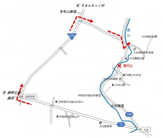 【地図】大谷資料館