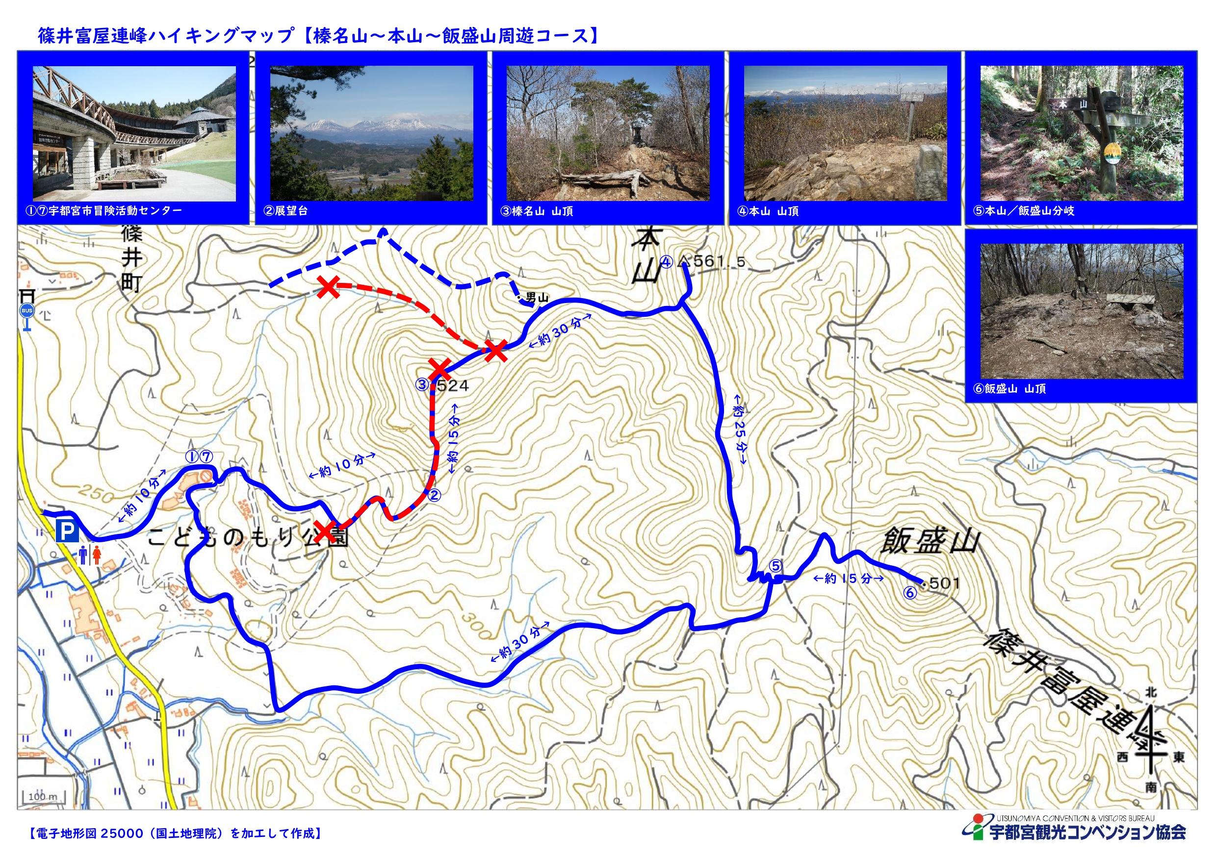 篠井富屋連峰6