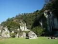13大谷景観公園